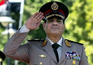 Attuale Presidente egiziano: Generale Abdel Fattah al-Sisi